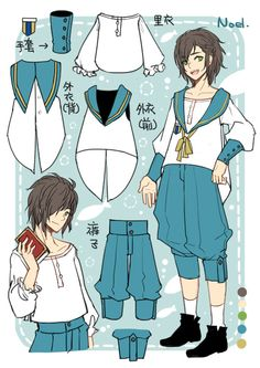 Cute dissection of an marine-styled(?) outfit.  Focus: the inner top with the ruffles sleeves. The pants.