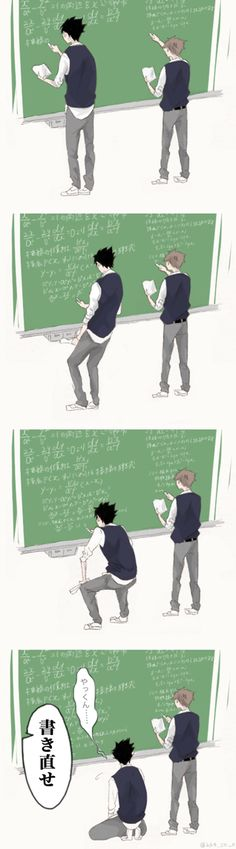 「【HQ】ツイッテァ〜LOG」/「むさし」の漫画 [pixiv] Haikyuu (lol Kuroo was writing to big and spaced and had to start cramming at the board XD)