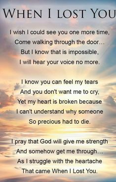 Missing you Patrick Miss You Dad Quotes, I Miss You Dad, Miss My Mom, I Love My Son, Son Quotes, Life Quotes, Grief Poems, Sad Poems, Letter From Heaven