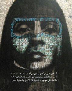 is Radio, rediscovered - Oriental Reverie () by Chaïma_chorfane in Menzel Temime Arabic Art, Gcse Art, Mixed Media Art, Mix Media, Calligraphy Art, Medium Art, Islamic Art, Indian Art, Artist Art