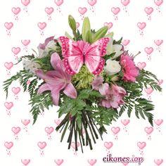 Beautiful Flowers Wallpapers, Flower Wallpaper, Pink Flowers, Floral Wreath, Wreaths, Plants, Gifs, Church Flower Arrangements, Amor