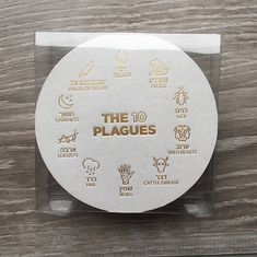 These Pesach coasters were specially designed for spilling ten drops of wine while reciting the ten plagues during the seder. These fun and inviting coasters are a great addition to your seder table. They are sure to delight your Passover guests . Perfect for for those mandatory four cups of