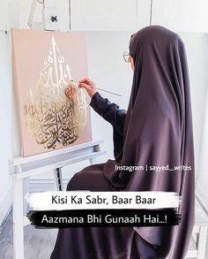 Quran Quotes Love, Quran Quotes Inspirational, Allah Quotes, Islamic Quotes, Love Quotes, Girly Quotes, Funny Quotes, Better Life Quotes, Most Handsome Actors