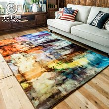 Modern Fashion Oil Painting Perfect Color Carpet Environmental Protection Non-slip Living Room Rug 2000MMX3000MM(China (Mainland))