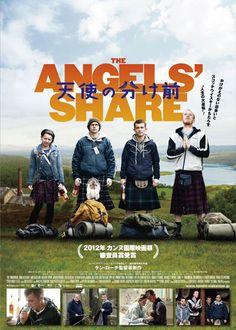 映画『天使の分け前』  THE ANGELS' SHARE  (C) Sixteen Films Ltd, Why Not Productions S.A., Wild Bunch S.A., Urania Pictures, Les Films du Fleuve, France 2 Cinema, British Film Institute MMXII