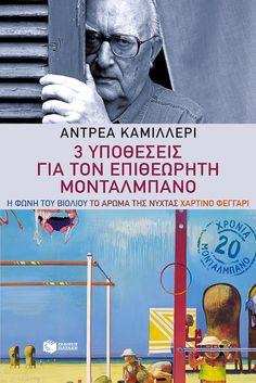Περίληψη  Με αφορμή τον εορτασμό των 20 χρόνων του επιθεωρητή Μονταλμπάνο, του πολυαγαπημένου ήρωα του Αντρέα Καμιλλέρι, κυκλοφορούν στ...