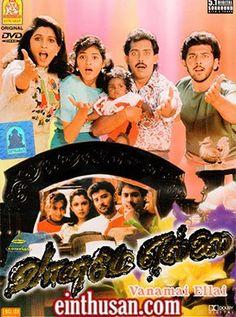 Vaaname Ellai Tamil Movie Online - Anand Babu, Bhanupriya, Ramya Krishnan and Madhoo. Directed by K. Balachander. Music by Maragadha Mani. 1992 [U] w.eng.subs