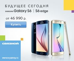 четверг Galaxy Phone, Samsung Galaxy