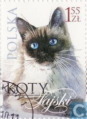 Max the Siamese Cat's Bath Siamese Cats, Cats And Kittens, Oriental Cat, Postage Stamp Art, Vintage Stamps, Cat Cards, Fauna, Stamp Collecting, I Love Cats