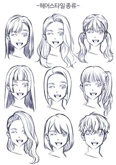hairstyles anime drawing - hairstyles anime ` hairstyles anime female ` hairstyles anime guys ` hairstyles anime drawing ` hairstyles anime boy ` hairstyles anime girl ` hairstyles anime character design ` hairstyles anime in real life Anime Drawings Sketches, Cool Art Drawings, Pencil Art Drawings, Hair Drawings, Anime Sketch, Drawing Hair Tutorial, Manga Drawing Tutorials, Drawing Tips, Manga Tutorial
