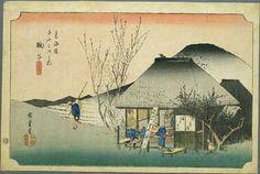 東海道の宿場:鞠子宿