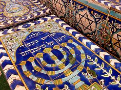 This is located in Mullah Jacobs Synagogue in Isfahan, close to Jame  Mosque.