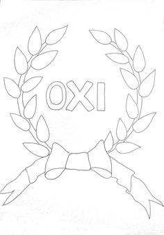 OXI coloring page Preschool Arts And Crafts, 28th October, Greek Language, Always Learning, Pre School, Special Education, Art For Kids, Coloring Pages, Homeschool