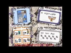 ~ Hanukkah Alphabet and Number Flashcards - Hebrew-English - St Aiden's Homeschool English Fonts, English To Hebrew, Number Flashcards, Math Writing, Learn Hebrew, Word Study, A Classroom, Phonics, Hanukkah