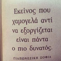 The one who laughs instead of getting angry, is always the strongest . Old Quotes, Greek Quotes, Strong Quotes, Positive Quotes, Typewriter Series, Happy Quotes, Funny Quotes, Life Quotes, John Keats