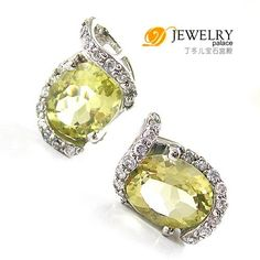 Lemonquarz lime green Earrings - soon there are mine <3