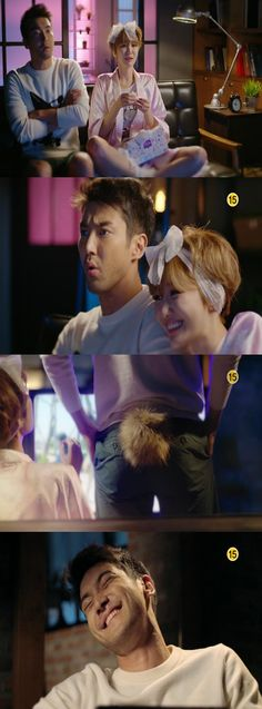 siwon and go jun hee - she was pretty