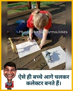Funny English Jokes, New Funny Jokes, Very Funny Memes, Funny Picture Jokes, Funny Jokes In Hindi, Funny True Quotes, Funny School Jokes, Hilarious Memes, Fun Quotes