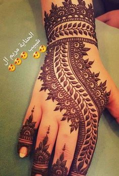 Henna Design Ideas – Henna Tattoos Mehendi Mehndi Design Ideas and Tips Mehandi Designs, Henna Tattoo Designs Simple, Basic Mehndi Designs, Mehndi Designs Feet, Latest Bridal Mehndi Designs, Henna Art Designs, Mehndi Designs For Beginners, Mehndi Designs For Girls, Mehndi Design Photos