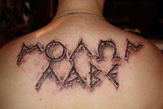 What does molon labe tattoo mean? We have molon labe tattoo ideas, designs, symbolism and we explain the meaning behind the tattoo. Molon Labe Tattoo, Greek Phrases, I Tattoo, Tattoo Quotes, Corinthian Helmet, Pride And Glory, Black Letter, Horse Hair, Tattoos