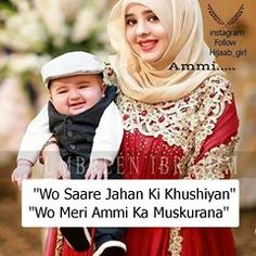 #Subhan_Allah💞💞💞 Mothers Love Quotes, Mom And Dad Quotes, Muslim Love Quotes, Daughter Quotes, Hasselblad 500cm, Film Photography, Fashion Photography, Kodak Photos, Beautiful Words Of Love