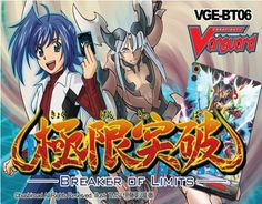 Cardfight Vanguard ENGLISH VGEBT06 Breaker of Limits Booster Box 30 Packs - List price: $119.99 Price: $53.87 Saving: $66.12 (55%) + Free Shipping