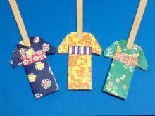 プチアート工房-着物の箸袋2