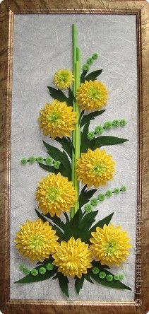 """For a long time I was thinking how to put together in the form of flowers shara.Dumala I thought and finally came up with!   But this little nizhe.Reshila I try out his """"invention"""" on the flower golden ball, the scientific name of rudbeckia."""