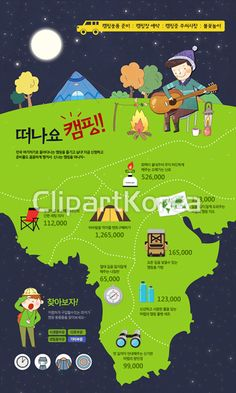 오늘 업로드 된 스토리 UI 입니다 :#클립아트코리아 #clipartkorea #이미지투데이 #imagetoday #통로이미지…