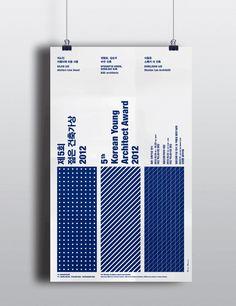 젊은건축가상2012 – LOCALAND Graphic Design Layouts, Graphic Design Projects, Graphic Patterns, Brochure Design, Layout Design, Branding Design, Learn Art, Information Design, Environment Design
