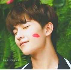 Its Yang Yang birthday today u # god bless u Handsome Actors, Handsome Boys, Dramas, Yang Chinese, Yang Yang Actor, U God, Gumiho, No Min Woo, Yook Sungjae