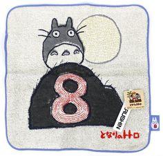 Mein Nachbar Totoro Mini-Handtuch 8 August - mrbento.de
