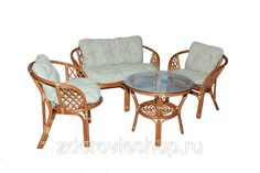 "Комплект плетеной мебели из ротанга ""Багама"", фото 1"
