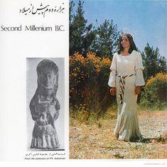 Women's Clothing in Iran | ShahreFarang