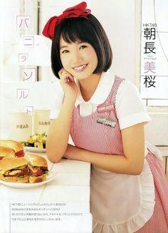 "HKT48 Mio Tomonaga ""Vanilla Salt"" on Entame Magazine"