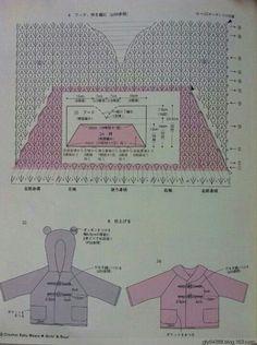Giacchina rosa (2)