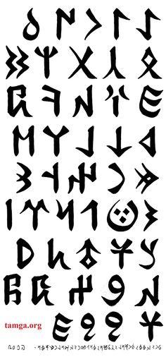 """Göktürkçe Göktürk """"Orhun Abideleri"""" """"Orhun Yazıtları"""" """"Göktürk Alfabesi"""" Yazıcı Çevirici Turkic Languages, Semitic Languages, Turkish Symbols, Golden Horde, Turkish People, Dna Genealogy, Blue Green Eyes, Symbol Tattoos, Sumerian"""