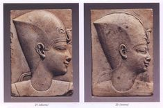 Egyptian limestone votive relief, 30th Dynasty, 380-342 B.C., The figure depicted is probably the head of a Nectanebo II.