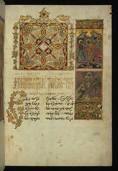 "Gospel Lectionary, Ornamented headpiece and initial letter ""E,"" with the Resurrection of Christ, and the St. John the Baptist Preaching (John 1:6-9), Walters Manuscript W.535, fol. 9r 