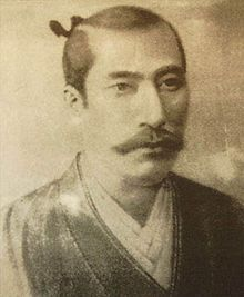 Oda Nobunaga (織田 信長 Oda Nobunaga (help·info)?, June 23, 1534 – June 21, 1582) was the initiator of the unification of Japan under the shogunate in the late 16th century, which ruled Japan until the Meiji Restoration in 1868.