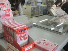 Nestle pulled off a marketing coup in the toughest retail market in the world with Kit Kat's Postal campaign. Kit Kat is known as 'Kittu Katsu' (Surely Win) in Japan. Nestle used that to its advantage French Supermarkets, Situation Analysis, Kit Kat Bars, Marketing Channel, Japan Post, Case Study, Teaching Resources, Innovation, Ads