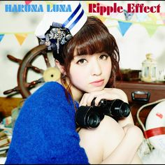 Ripple Effect, a song by 春奈るな on Spotify
