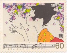 Vintage Japanese stamp - I would love to know the music featured along the bottom, the whole thing is so pretty! Japanese Stamp, Japanese Art, Japanese History, Japanese Illustration, Illustration Art, Desu Desu, Art Chinois, Postage Stamp Art, Art Japonais