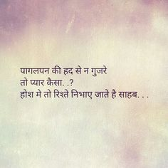 232 Best Sad Shayari Images Quotes Love Crush Quotes Manager