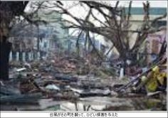 #Japanese daily #expression 台風がその町を襲ってひどい損害を与えた The typhoon struck the city causing great damage. More: http://ift.tt/1ZIABHh たいふう が その まち を おそっ て ひどい そんがい を あたえ た taihuu ga sono mati wo osoxtu te hidoi songai wo atae ta #english #eigo #日本語 #英語