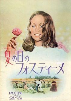 """1. """"Faustine et le bel été"""" (1972); regia: Nina Companeez (affiche)"""