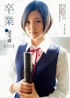 "HEBIROTE AKB48 - Photos Videos News: HKT48 Haruka Kodama ""Sotsugyo"" on WPB Magazine Hkt48, Video News, My Wish List, Seolhyun, Asian Woman, Japan, Magazine, Asian Beauty, Videos"