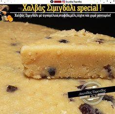 88241740_10219771495133006_5327294704574791680_o Dessert Recipes, Desserts, Greek Recipes, Hot Dog Buns, Pudding, Bread, Cooking, Food, Tailgate Desserts