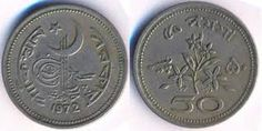 Image result for old and obsolete pakistani notes