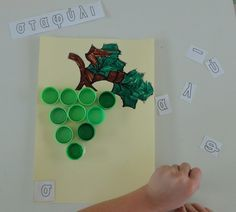 Triangle, Kindergarten, Blog, Crafts, Education, Party, Ideas, Manualidades, Kindergartens